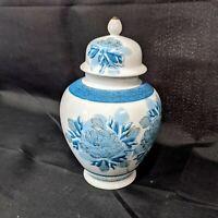 Joyo Japan Blue Gold Floral Urn Ginger Jar