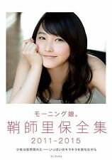 SAYASHI RIHO PHOTOBOOK 2011-2015 MORNING MUSUME PRE-OWNED VERY GOOD CONDITIONS
