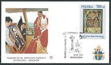 1995 VATICANO VIAGGI DEL PAPA POLONIA SKOCZOW - SV8