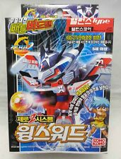 Battle B-DAMAN Zero2 System : 'Wing Sword' Balance Core by Takara & Sonokong