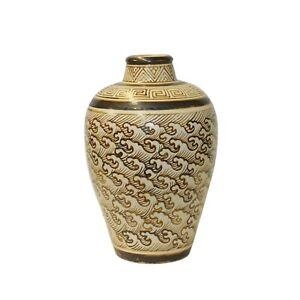 Chinese Ware Brown Beige Cream Pattern Glaze Ceramic Jar Vase ws1269