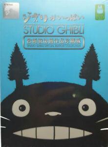 DVD Anime Studio Ghibli Special Edition Collection English Version