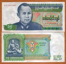 Myanmar / Burma, 15 Kyat ND (1986), P-62, aUNC > General San