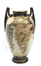Antique Vienna/Austria  Art Nouveau Vase by Ernst Wahliss