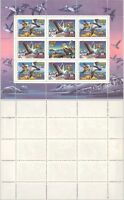 Russia, 1993  SC  6157a, MNH, mini  sheet. si1567
