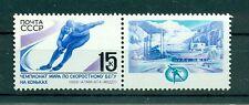 Russie - USSR 1988 - Michel n. 5806 - Championnats du monde de patinage de vites