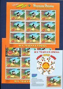 GRENADA - # 2698-2700 - VFMNH - DISNEY Minnie Mouse in Hawaiian Holiday - 1997