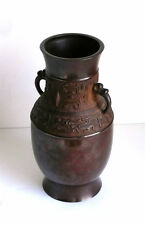 "8 1/2"" Beautiful Archaic Stile Chinese Bronze Metal Vase Vessel"