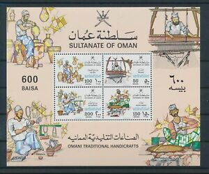 LO28823 Oman traditional handicrafts good sheet MNH