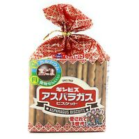 ASPARAGUS BISCUIT (x 3 Bags) cookies with black sesame seeds by Ginbis Japan