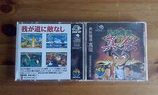 Kabuki Klash Neo Geo CD JAP