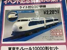 Plarail Light 0 Series Shinkansen Plarail Exhibition Event Limited