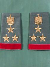 More details for iraqi brigadier general shoulder boards