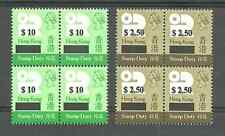 HONG KONG THE 1990 STAMP DUTY REVENUE SURCHARGED PAIR IN FRESH MNH BLOCKS OF 4