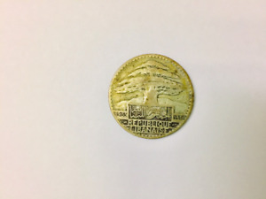 Lebanon Old Rare Silver Coin- 50 Piastres, 1933, Vintage Money