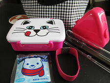 Kitty Cat Bento Kit Lunch Box from Japan ~ perfect for meals-on*the-go* onigiri