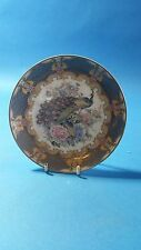 Peacock Plate Colourful, Beautiful - Unusual Collectible Bird Ceramic Gold Blue
