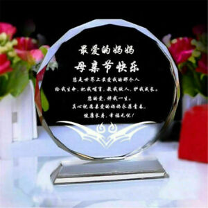 Personalized DIY Crystal Sun Flower Trophy Laser Engraved With Your Photo/Text
