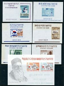 Weeda Korea 311a//548a VF MNH lot of 16 imperf S/S, 1961-1966 issues CV $83.25