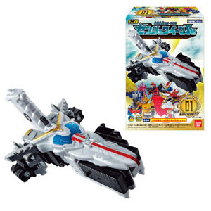 PSL Kikai Sentai Zenkaiger Mini Pla 05 Zenryoku Eagle Cannon Bandai full set NEW
