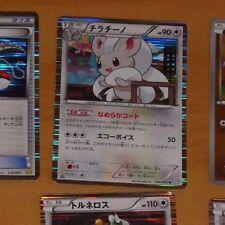 POKEMON JAPANESE RARE CARD 048/052 CINCCINO BW3 1ST 1ED JAPAN **