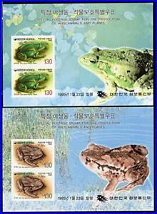 KOREA 1995 FROGS x2 S/S MNH AMPHIBIANS, ANIMALS (YES, WE KNOW, TOO CHEAP?)