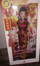 Festivals of the World *Chinese New Year* 2006 Barbie Doll Collector Pink Label