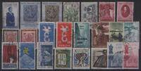 1958 - ANNATA COMPLETA USATI  prima scelta