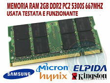 MEMORIA RAM MEMORY 2GB PC2 5300 S 667 MHZ DDR2 SO DIMM 200 PIN NOTEBOOK LAPTOP