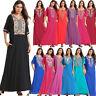 Abaya Muslim Ethnic Embroidery Women Loose Jilbab Islamic Long Maxi Dress Robe