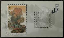 CHINA-CHINY STAMPS MNH 2 - Mount Wudang, Hubei Province, 2001,**