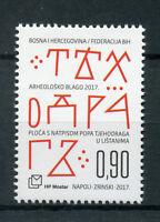 Bosnia & Herzegovina 2017 MNH Archeological Treasure Tombstone 1v Set Stamps