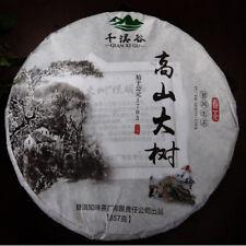 Yunnan Pu-erh Tea Cake 357g  raw tea Sheng tea Natural Organic Health Puer Tea