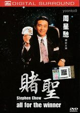 All for the Winner (1990) English Sub_ DVD H.K Movie _ Stephen Chow , Ng Man-tat