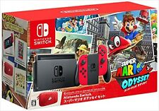 Nintendo Switch Mario Odyssey Édition Spécial Pack Japanese Version