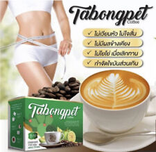 Fat Burn Coffee Cactus Extract Fast Slim Tabongpet Instant Coffee by VIVI