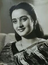 INDIAN VINTAGE BOLLYWOOD MOVIE ACTRESS PHOTOGRAPH- FARHA KHAN /1980