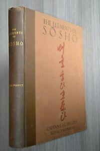 THE ELEMENTS OF SOSHO / CAPTAIN PIGGOTT / Ref P40