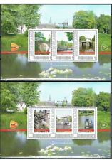 2011 2751-C -8/9 Postzegelbeurs beurs Den Bosch Filafair blokjes nrs 7-8