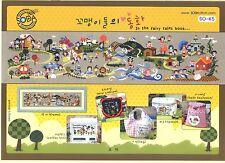 """Fairy Tale"" Cross stitch pattern book. Big Chart. SODA SO-K5"