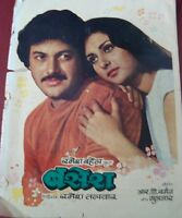 "Old Vintage Movie Booklet of  Bollywood Movie ""BASERAA"" From India 1983"