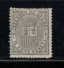 1874 EDIFIL 141* NUEVO CON CHARNELA. ESCUDO DE ESPAÑA (1219)