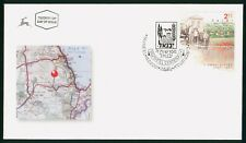MayfairStamps Israel 2001 Map with Pins Red Tabs First Day Cover wwr14827