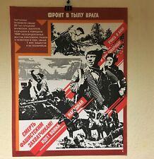 A3 Sands of Iwo Jima John Wayne War Movie wall Home Posters Retro Art #10