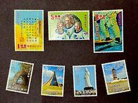 China ROC 1674 1871 Chiang Kai Shek SPACE Apollo Sun Moon Taiwan TungHai Keelung