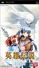 Used PSP The Legend of Heroes Gagharvtrilogy White Witch Japan Import