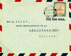SUDAN 1946 POST WWII 5p ON AIRMAIL COVER TO HOLLAND