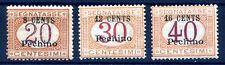 CINA PECHINO   1918 - SEGNATASSE SERIE   NUOVA  *