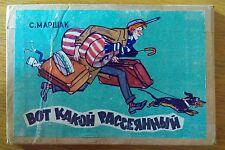 Russian Children Book S.MARSHAK ILLUSTR. V.GLIVENKO. 1968 Rare 1st edition.