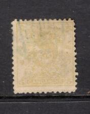 China 1888 5 Candarins Dragon, perf 11.5 - Used - Sc# 15 Cats $175.00